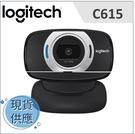 羅技 Logitech C615 視訊攝...