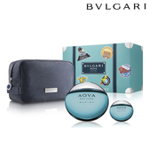 【現貨】寶格麗 BVLGARI AQVA 活力海洋水能量男性淡香水禮盒 2020限量版【SP嚴選家】