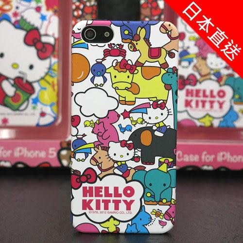 日本直送 Hello Kitty 凱蒂貓 iPhone5S/ 5 硬式保護殼 硬殼 手機殼 磨砂質感