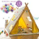 快速出貨-遊戲帳篷兒童帳篷室內游戲屋玩具...