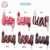 Catsbag|韓國|超夯圖騰加寬超舒適編織|可調可替換斜背帶|D8127