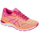 樂買網 ASICS 18FW 次頂 緩衝型 女慢跑鞋 CUMULUS 20系列 B楦 1012A008-800 贈腿套