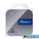 Daisee 55 55mm DMC SLIM UV-HAZE X-HD NANO MC SLIM 鋁質超薄框3.5mm 光學玻璃 保護鏡