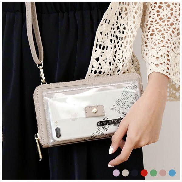斜背包-個性字母果凍多功能斜背手機小包-共7色-A17172887-天藍小舖