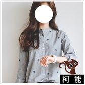襯衫【8222】小清新中山領條紋立領長袖襯衫樹葉刺繡顯瘦