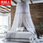 南極人吊頂圓頂公主風蚊帳家用免安裝2.0米床1.5m1.8雙人吸頂紋賬 QM依凡卡時尚