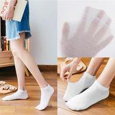 襪子組 網眼短襪夏季透氣薄款超薄純棉防臭淺口船襪運動棉襪 巴黎春天