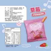 皮皮奧斯生機泡芙條(草莓) 10g _(包) 49元
