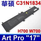 ASUS C31N1834 電池 ProArt StudioBook 17 H700GV W700G2T