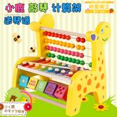男女孩八音手敲木琴臺 1-2-3周歲兒童娛樂音樂器玩具【快速出貨】