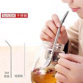 304不銹鋼吸管勺子 德國咖啡攪拌勺熱飲果汁花茶過濾