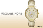 【時間道】【MICHAEL KORS】精緻古典傳奇時尚錶/金框鑽面金皮 (MK2444)免運費