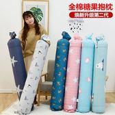 大號全棉長條糖果抱枕可愛圓柱形長靠墊男女朋友枕孕婦雙人睡覺枕 英雄聯盟igo