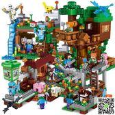 我的世界兼容積木玩具男孩子益智力拼裝7兒童8村莊9房子6歲10 CY潮流站