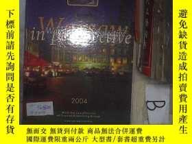 二手書博民逛書店WARSAW罕見IN PERSPECTIVE 2004 華沙展望2004Y261116