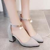 韓版百搭包頭涼鞋女新款小清新粗跟高跟鞋尖頭珍珠女鞋子