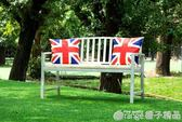 公園椅戶外長椅 休閑室外座椅庭院長條椅子鐵藝陽臺長凳 靠背凳子qm    橙子精品