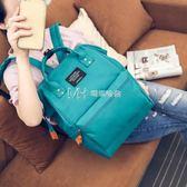 帆布雙肩包女旅行背包日韓版潮大容量簡約學院風學生書包  瑪奇哈朵