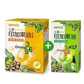【南紡購物中心】【三多生技】印加果油膠囊(80粒/盒)+印加果油(50ml/瓶)