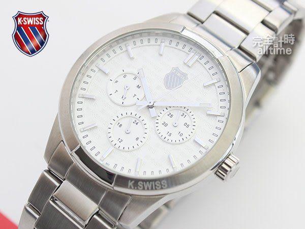 【完全計時】手錶館│KSWISS 經典款 品牌logo面盤運動腕錶 93-0094-501 三眼顯示 白