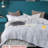 ✰吸濕排汗法式柔滑天絲✰ 雙人 薄床包兩用被(加高35CM) MIT台灣製作《安薇妮》