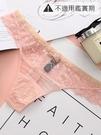 丁字褲情趣內褲女士蕾絲透明性感三角T褲隱形無痕【聚寶屋】