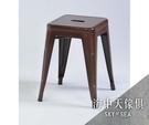 {{ 海中天休閒傢俱廣場 }} G-35 摩登時尚 餐廳系列 782-10A T2全鋼餐椅