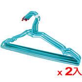 ★2件超值組★H&K多用途加粗衣架(10入)【愛買】