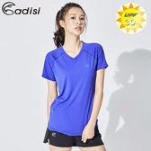 ADISI 女V領抗UV排汗衣AL1811153 (S~2XL) / 城市綠洲專賣(防曬、輕量透氣、吸濕快乾)