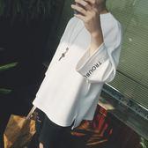 夏季男士短袖T恤正韓寬鬆圓領半袖夏裝五分袖白色衣服七分袖【全館鉅惠風暴】