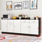 儲物小碗櫃餐廳廚房簡易組裝多功能備餐茶水櫃酒櫃 小艾時尚NMS
