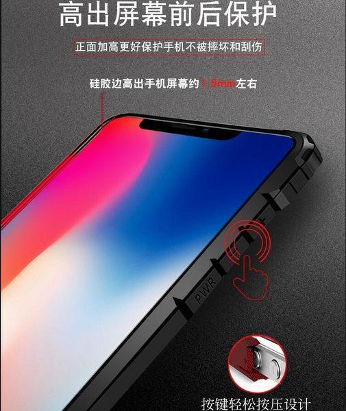 iPhone X 手機殼防摔套 潮牌手機殼 Apple x 全包新款手機套 蘋果 X 四角氣囊 抗震防摔 帶指環支架