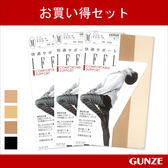 GUNZE日本郡是IFFI舒適絲襪SP307G