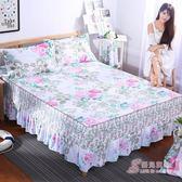 新年鉅惠 床裙席夢思韓式床罩 床套單件 床蓋床單床笠1.8/1.5/1.2米
