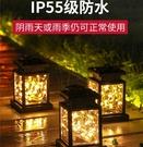 太陽能庭院燈戶外防水家用小夜燈花園裝飾感應掛燈陽臺佈置蠟燭燈 【快速出貨】