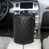 車載垃圾桶車內用懸掛式收納袋多功能創意小汽車置物箱放車上車里·享家生活館