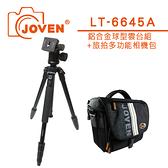 JOVEN - LT6645A 單眼專用腳架 + JOVEN 加州 CALIFORNIA 100 相機包