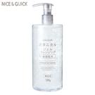 【日本 NICE&QUICK】極潤保溼植物性卸妝凝膠 (500g)