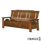 【采桔家居】寶格麗 典雅風實木抽屜三人座沙發椅(三抽屜設置)