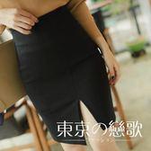 開叉半身彈力包臀職業窄裙 東京戀歌