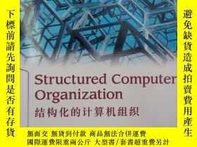 二手書博民逛書店結構化的計算機組織 Structured罕見Computer O