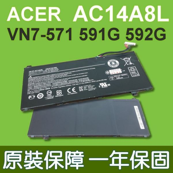 宏碁 ACER AC14A8L 原廠電池 VN7-571 VN7-591 VN7-591G VN7-592G 31CP7/61/80 VN7-571  VN7-571G  V Nitro VN7-591 VN7-591G