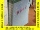 二手書博民逛書店罕見科普研究雙月刊2008年1-6期Y419446
