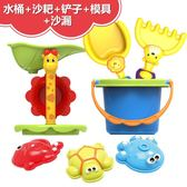 浴室洗澡玩沙挖沙漏花灑戲水工具寶寶兒童沙灘玩具套裝【艾琦家居】