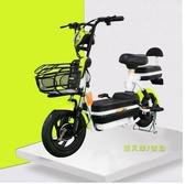 新國標電動車小型車可拆卸電瓶電動自行車女士單車鋰電助力代步車 後街五號