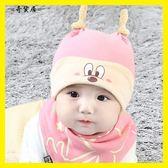 嬰兒帽子0-3-6-12個月秋冬季新生兒套頭帽寶寶帽子男女童純棉胎帽