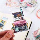 手機貼紙日式和風手帳貼紙 韓國卡通可愛手機貼手賬素材日記diy裝飾小貼畫 數碼人生