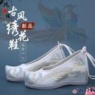 熱賣古風鞋子 新款高跟漢服鞋女古風繡花鞋漢元素古裝翹頭弓鞋內增高民族風布鞋 coco