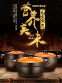 砂鍋耐高溫瓦罐湯煲陶瓷小沙鍋煲湯鍋燉鍋明火家用燃氣煲仔飯湯鍋 亞斯藍