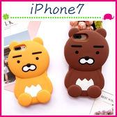 Apple iPhone7 4.7吋 Plus 5.5吋 Ko系列搞笑人物手機套 呆萌熊保護套 全包邊手機殼 立體保護殼 TPU